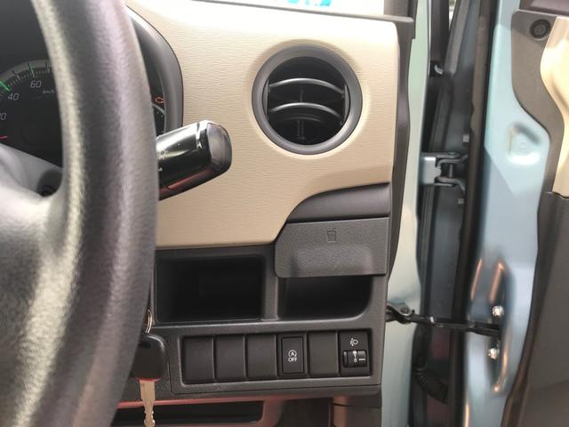FX アイドリングストップ ワンオーナー 新品タイヤ CVT(20枚目)