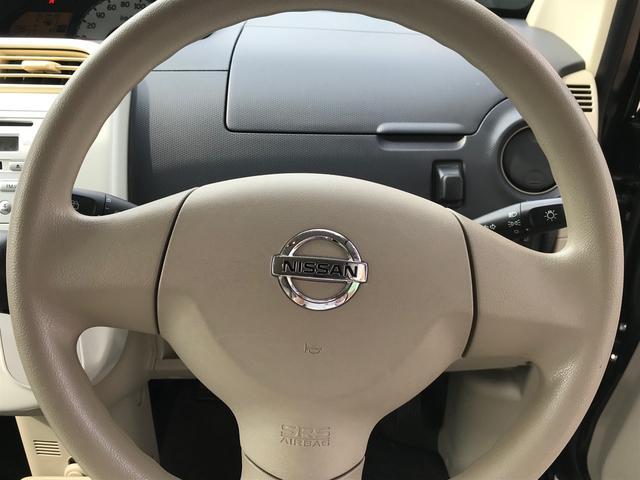 S ワンオーナー 新品タイヤ CDMD 軽自動車 ブラック(18枚目)