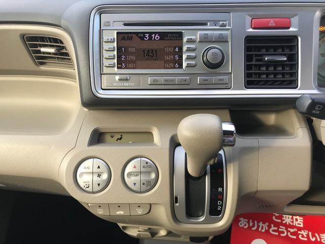 「ホンダ」「ライフ」「コンパクトカー」「島根県」の中古車20
