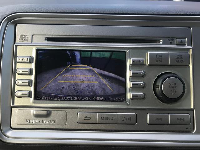 「ホンダ」「ライフ」「コンパクトカー」「島根県」の中古車28