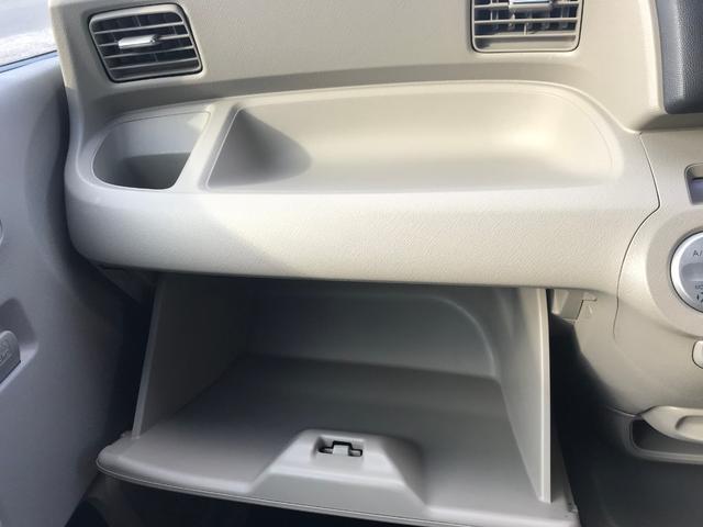 「ホンダ」「ライフ」「コンパクトカー」「島根県」の中古車30