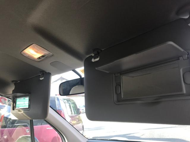 「ホンダ」「ライフ」「コンパクトカー」「島根県」の中古車32