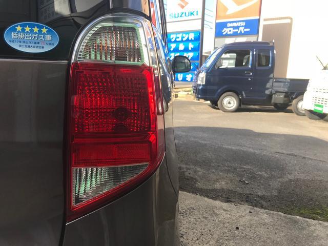 「ホンダ」「ライフ」「コンパクトカー」「島根県」の中古車39