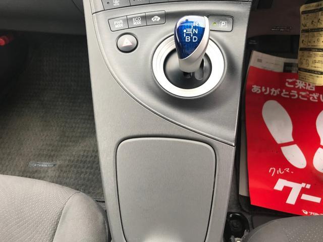 「トヨタ」「プリウス」「セダン」「島根県」の中古車25
