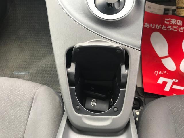「トヨタ」「プリウス」「セダン」「島根県」の中古車26