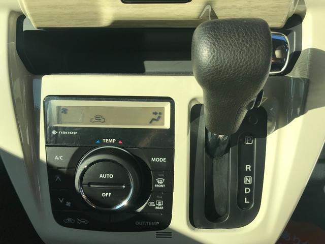 ワンダラー 特別仕様車 ワンオーナー Sエネチャージ 衝突軽減防止装置 レーンアシスト シートヒーター スマートキー(27枚目)