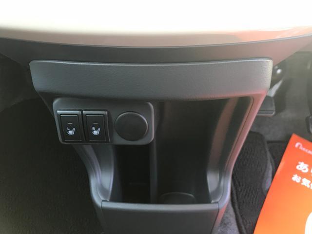 ワンダラー 特別仕様車 ワンオーナー Sエネチャージ 衝突軽減防止装置 レーンアシスト シートヒーター スマートキー(28枚目)