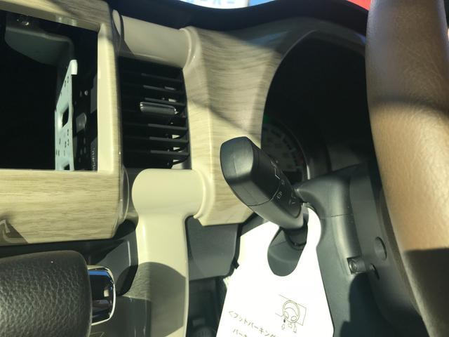 ワンダラー 特別仕様車 ワンオーナー Sエネチャージ 衝突軽減防止装置 レーンアシスト シートヒーター スマートキー(34枚目)