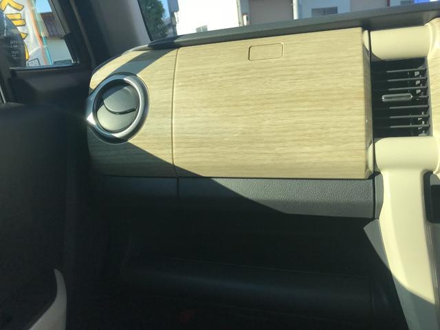 ワンダラー 特別仕様車 ワンオーナー Sエネチャージ 衝突軽減防止装置 レーンアシスト シートヒーター スマートキー(35枚目)