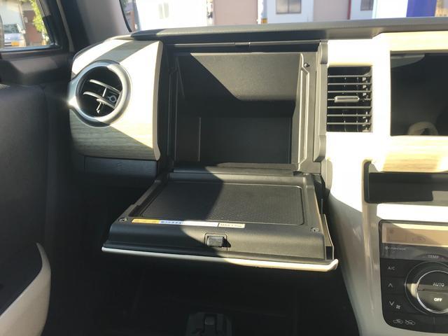 ワンダラー 特別仕様車 ワンオーナー Sエネチャージ 衝突軽減防止装置 レーンアシスト シートヒーター スマートキー(36枚目)