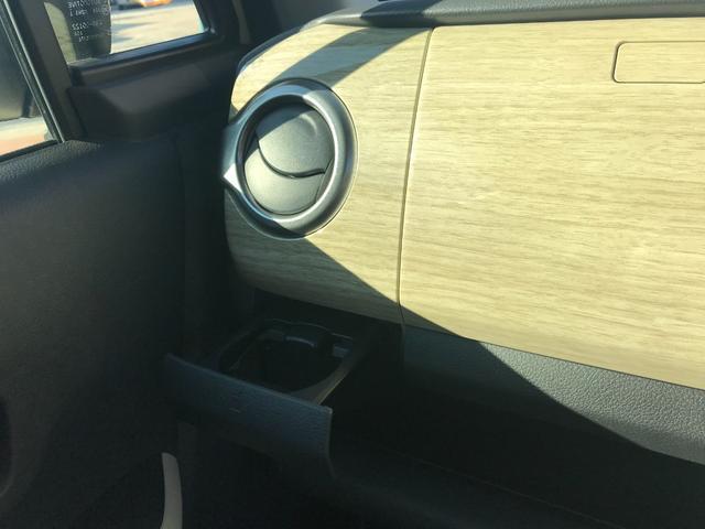 ワンダラー 特別仕様車 ワンオーナー Sエネチャージ 衝突軽減防止装置 レーンアシスト シートヒーター スマートキー(37枚目)