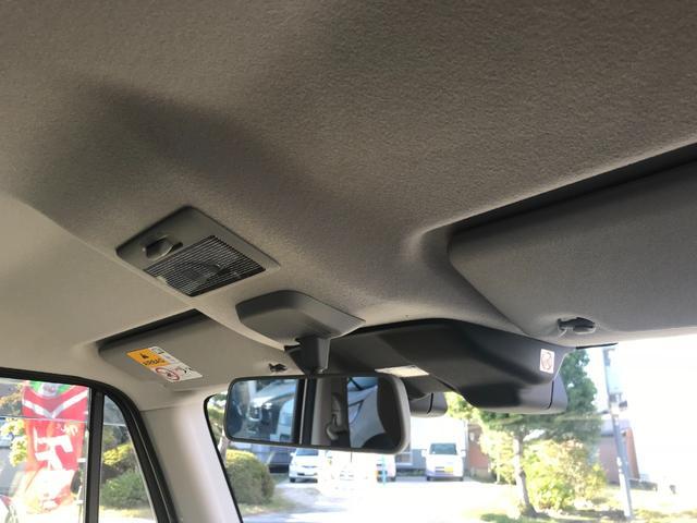 ワンダラー 特別仕様車 ワンオーナー Sエネチャージ 衝突軽減防止装置 レーンアシスト シートヒーター スマートキー(43枚目)