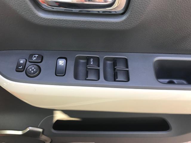 ワンダラー 特別仕様車 ワンオーナー Sエネチャージ 衝突軽減防止装置 レーンアシスト シートヒーター スマートキー(46枚目)