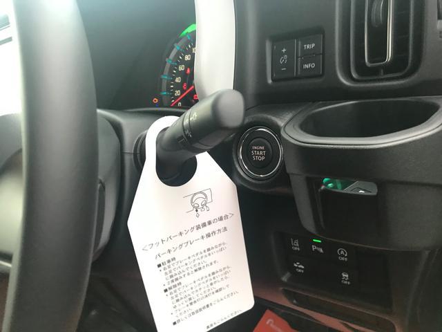 「スズキ」「ハスラー」「コンパクトカー」「島根県」の中古車27
