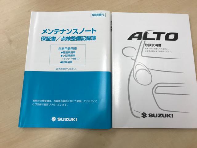「スズキ」「アルト」「軽自動車」「島根県」の中古車42