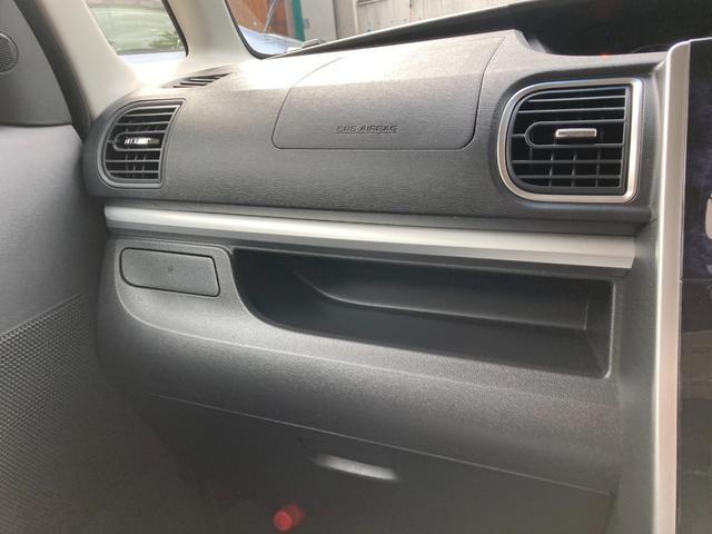 カスタムRS トップエディションSAII ナビTV バックカメラ Bluetooth 両側パワースライドドア 新品タイヤ スマートキー(22枚目)