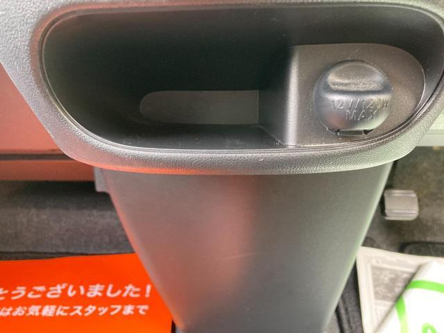 カスタムRS SA エコアイドル スマアシ ナビTV バックカメラ ETC USB 両側パワースライドドア(31枚目)
