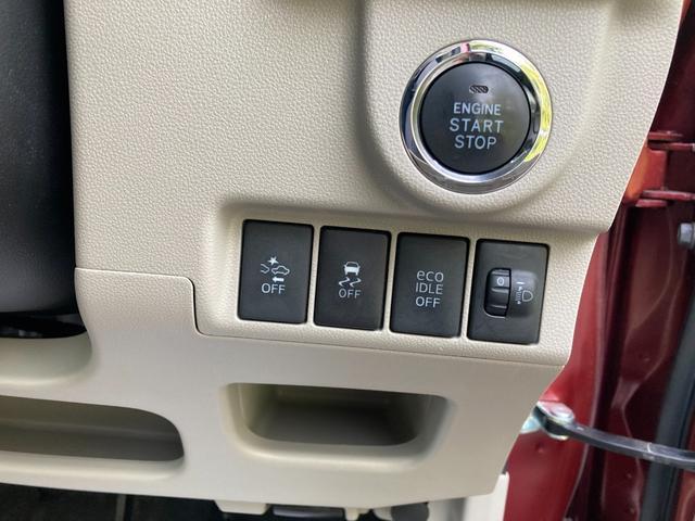 X SAII エコアイドル スマートアシスト オートエアコン 新品タイヤ スマートキー(26枚目)