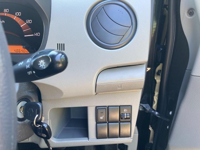FX 4WD CD キーレス 13インチアルミホイール ABS シートヒーター セキュリティ(28枚目)