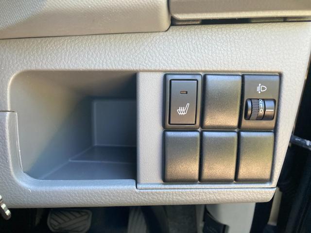 FX 4WD CD キーレス 13インチアルミホイール ABS シートヒーター セキュリティ(30枚目)