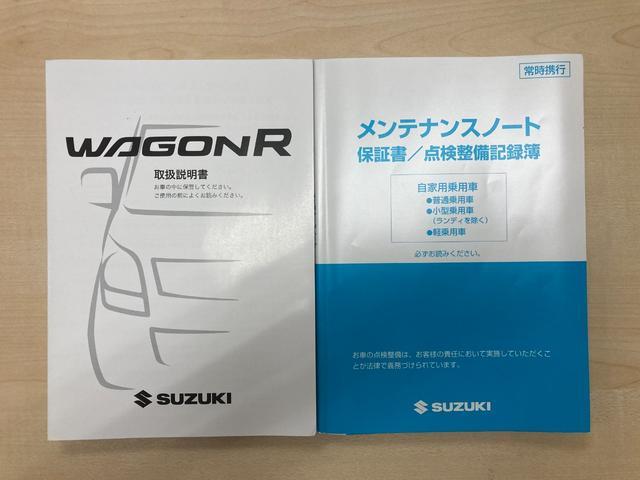 FX 4WD CD キーレス 13インチアルミホイール ABS シートヒーター セキュリティ(51枚目)
