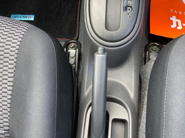 ニスモ ナビTV Bluetooth CD スマートキー ワンオーナー 16インチアルミホイール セキュリティ 横滑り防止機能 アイドリングストップ(26枚目)
