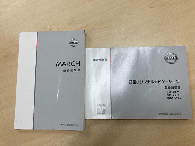 ニスモ ナビTV Bluetooth CD スマートキー ワンオーナー 16インチアルミホイール セキュリティ 横滑り防止機能 アイドリングストップ(45枚目)