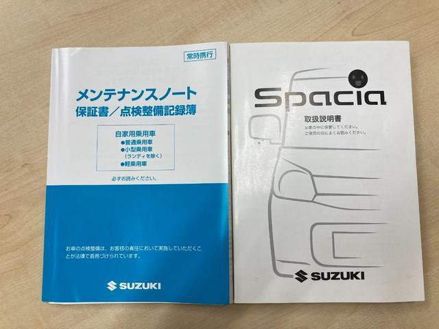 X アイドリングストップ DVD CD Bluetooth 片側パワースライドドア スマートキー CVT セキュリティ ワンオーナー(42枚目)