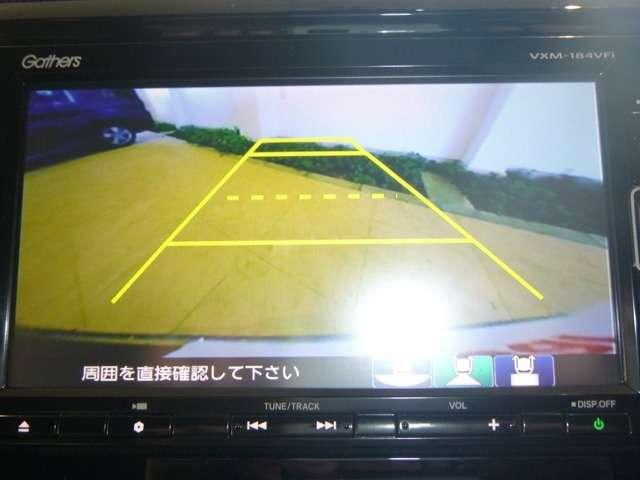G SSパッケージ ナビ バックカメラ ドラレコ ETC(4枚目)