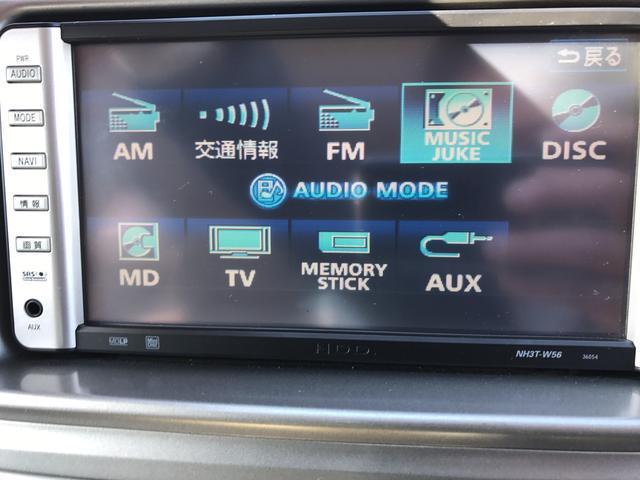 トヨタ ラクティス X Lパッケージ ナビ Sキー Bカメラ 1年保証付