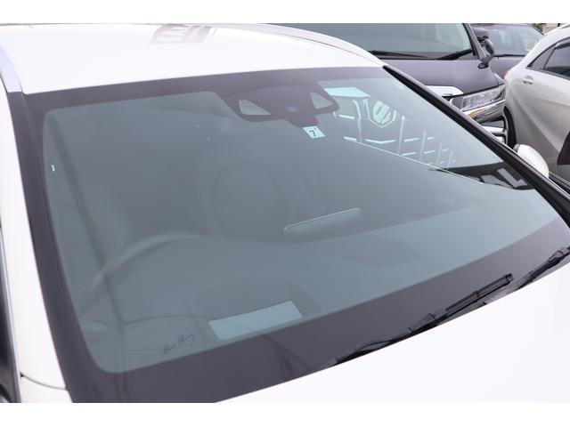 C200 ステーションワゴン スポーツ C63仕様/マフラー/TWS鍛造20インチAW/パナメリカーナグリル/レーダーセーフティPKG/パワーシート/シートヒーター/LEDヘッドライト/純正HDDナビ/フルセグTV(29枚目)