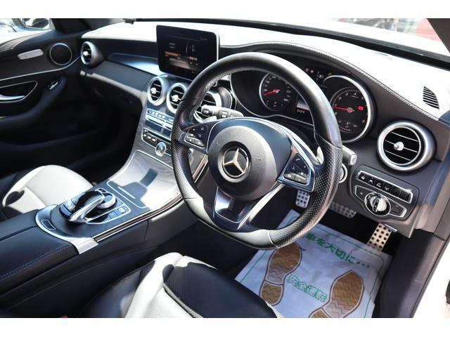 C200 ステーションワゴン スポーツ C63仕様/マフラー/TWS鍛造20インチAW/パナメリカーナグリル/レーダーセーフティPKG/パワーシート/シートヒーター/LEDヘッドライト/純正HDDナビ/フルセグTV(44枚目)
