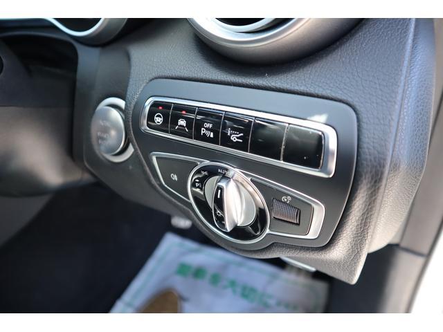 C200 ステーションワゴン スポーツ C63仕様/マフラー/TWS鍛造20インチAW/パナメリカーナグリル/レーダーセーフティPKG/パワーシート/シートヒーター/LEDヘッドライト/純正HDDナビ/フルセグTV(45枚目)