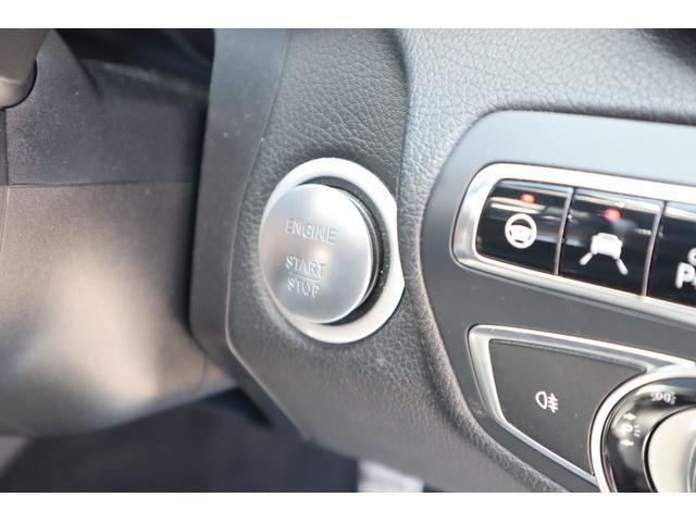 C200 ステーションワゴン スポーツ C63仕様/マフラー/TWS鍛造20インチAW/パナメリカーナグリル/レーダーセーフティPKG/パワーシート/シートヒーター/LEDヘッドライト/純正HDDナビ/フルセグTV(46枚目)