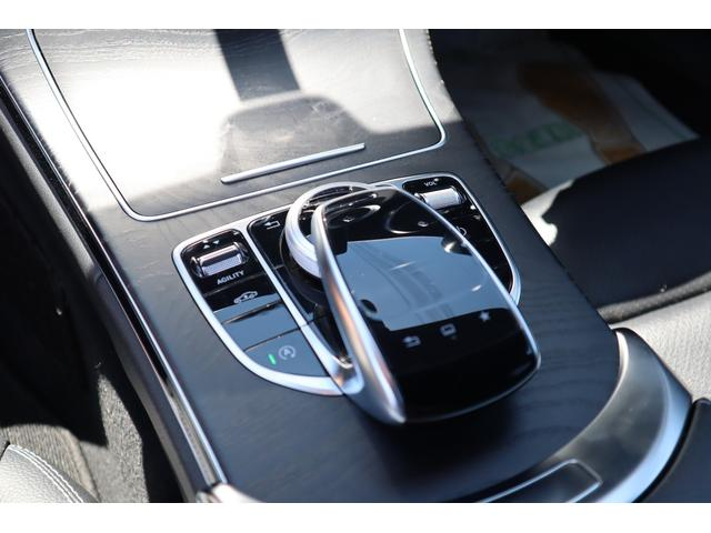 C200 ステーションワゴン スポーツ C63仕様/マフラー/TWS鍛造20インチAW/パナメリカーナグリル/レーダーセーフティPKG/パワーシート/シートヒーター/LEDヘッドライト/純正HDDナビ/フルセグTV(49枚目)