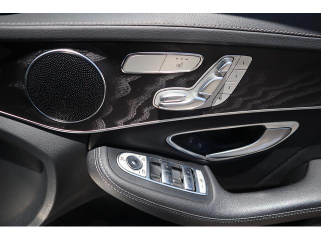 C200 ステーションワゴン スポーツ C63仕様/マフラー/TWS鍛造20インチAW/パナメリカーナグリル/レーダーセーフティPKG/パワーシート/シートヒーター/LEDヘッドライト/純正HDDナビ/フルセグTV(54枚目)