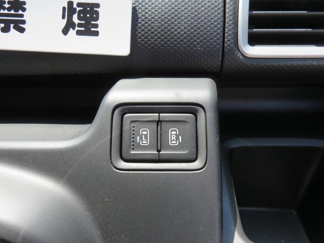 「スズキ」「ソリオバンディット」「ミニバン・ワンボックス」「岡山県」の中古車18