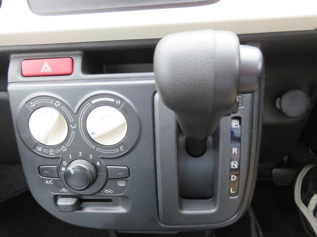 「スズキ」「アルト」「軽自動車」「岡山県」の中古車11