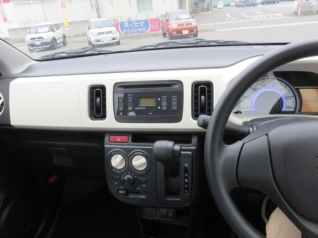 「スズキ」「アルト」「軽自動車」「岡山県」の中古車15