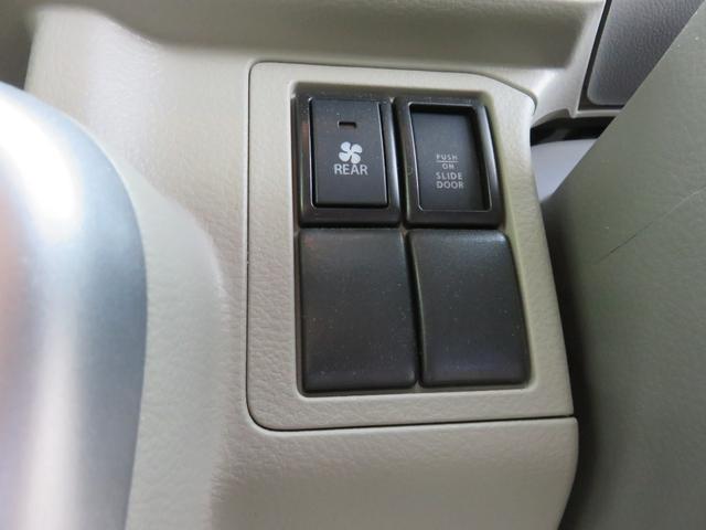 「スズキ」「エブリイワゴン」「コンパクトカー」「岡山県」の中古車25