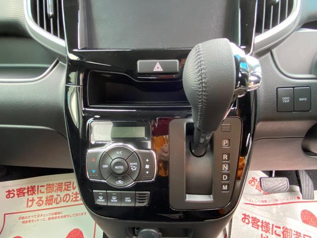 「スズキ」「ソリオバンディット」「ミニバン・ワンボックス」「岡山県」の中古車11