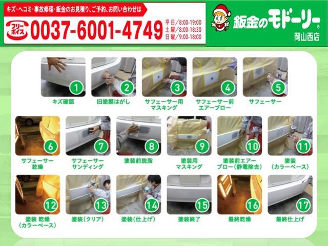 カスタムG 左側電動スライド ETC キーフリー ナビTV(4枚目)
