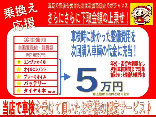 VR ターボ 禁煙車 4WD 四駆 オートマ 保証 キーレス(3枚目)