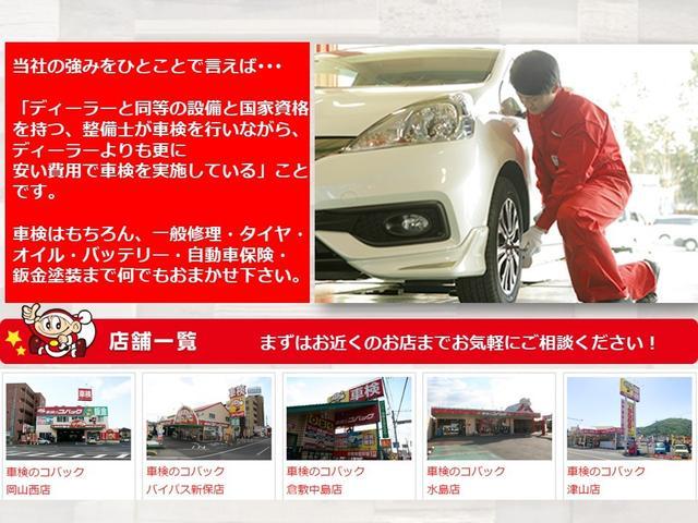 VR ターボ 禁煙車 4WD 四駆 オートマ 保証 キーレス(5枚目)