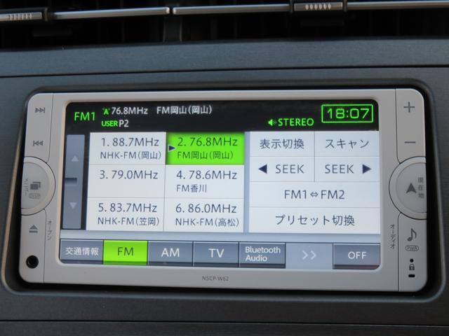 トヨタ プリウス S Bluetooth TVナビ 後期 記録簿 全国1年保証