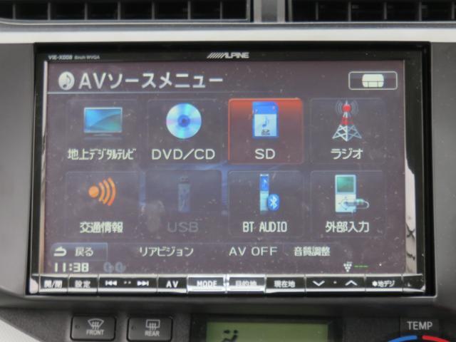 S モデリスタ Bluetooth TVナビ 全国1年保証(11枚目)