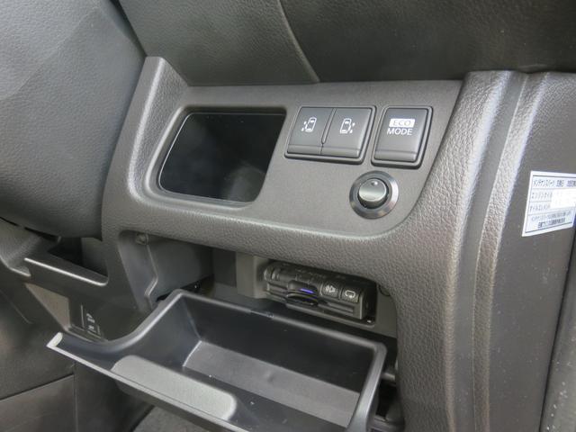 日産 セレナ ライダー ブラックライン S-HV W電スラ 全国1年保証