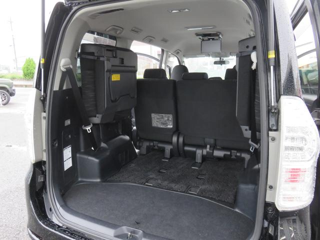 トヨタ ヴォクシー ZS 煌II 両側パワスラ フリップD 8人乗 全国1年保証