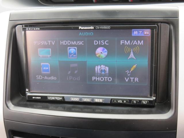 トヨタ ヴォクシー ZS 煌 両側パワスラ TVナビ Bカメラ 7人乗 全国保証