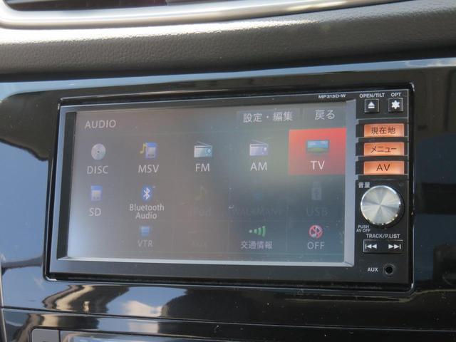 20X 4WD サンルーフ 革 TVナビ BT ルーフレール(12枚目)
